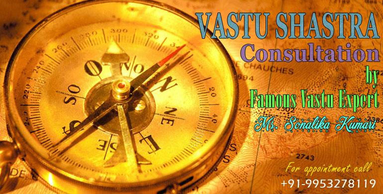 Vastu Consultation service in Delhi NCR, Noida, Ghaziabad, Gurgaon, Faridabad, Greater Noida, India